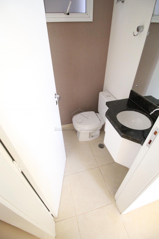 Comprar Apartamento / Padrão em Ribeirão Preto R$ 330.000,00 - Foto 6