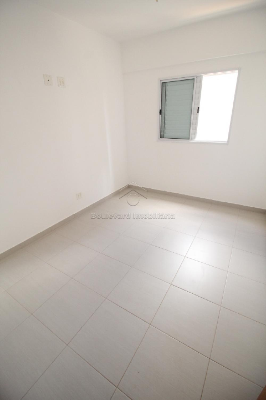 Comprar Apartamento / Cobertura em Ribeirão Preto apenas R$ 526.000,00 - Foto 7