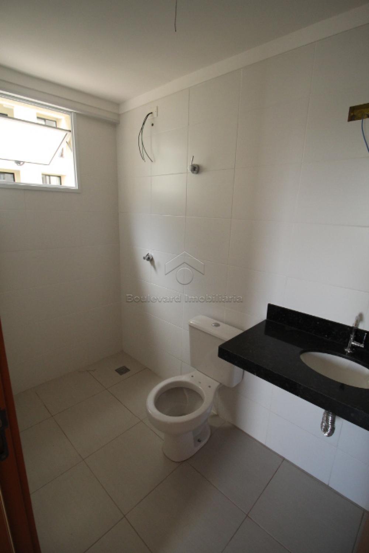Comprar Apartamento / Cobertura em Ribeirão Preto apenas R$ 526.000,00 - Foto 11