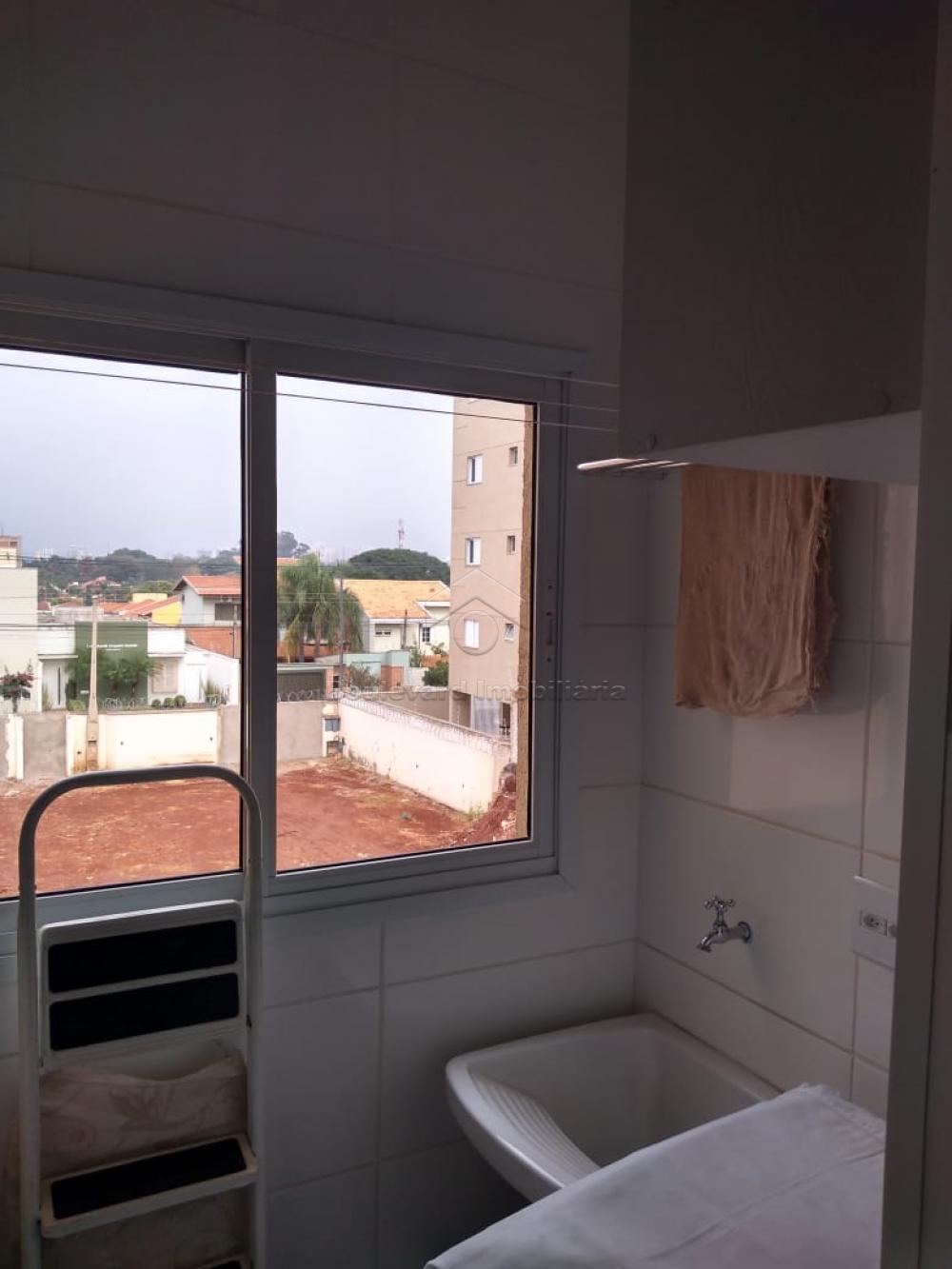 Comprar Apartamento / Padrão em Ribeirão Preto R$ 257.000,00 - Foto 13