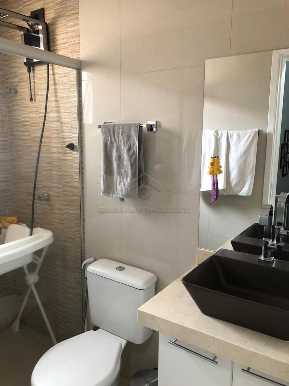 Comprar Casa / Condomínio em Ribeirão Preto apenas R$ 450.000,00 - Foto 9