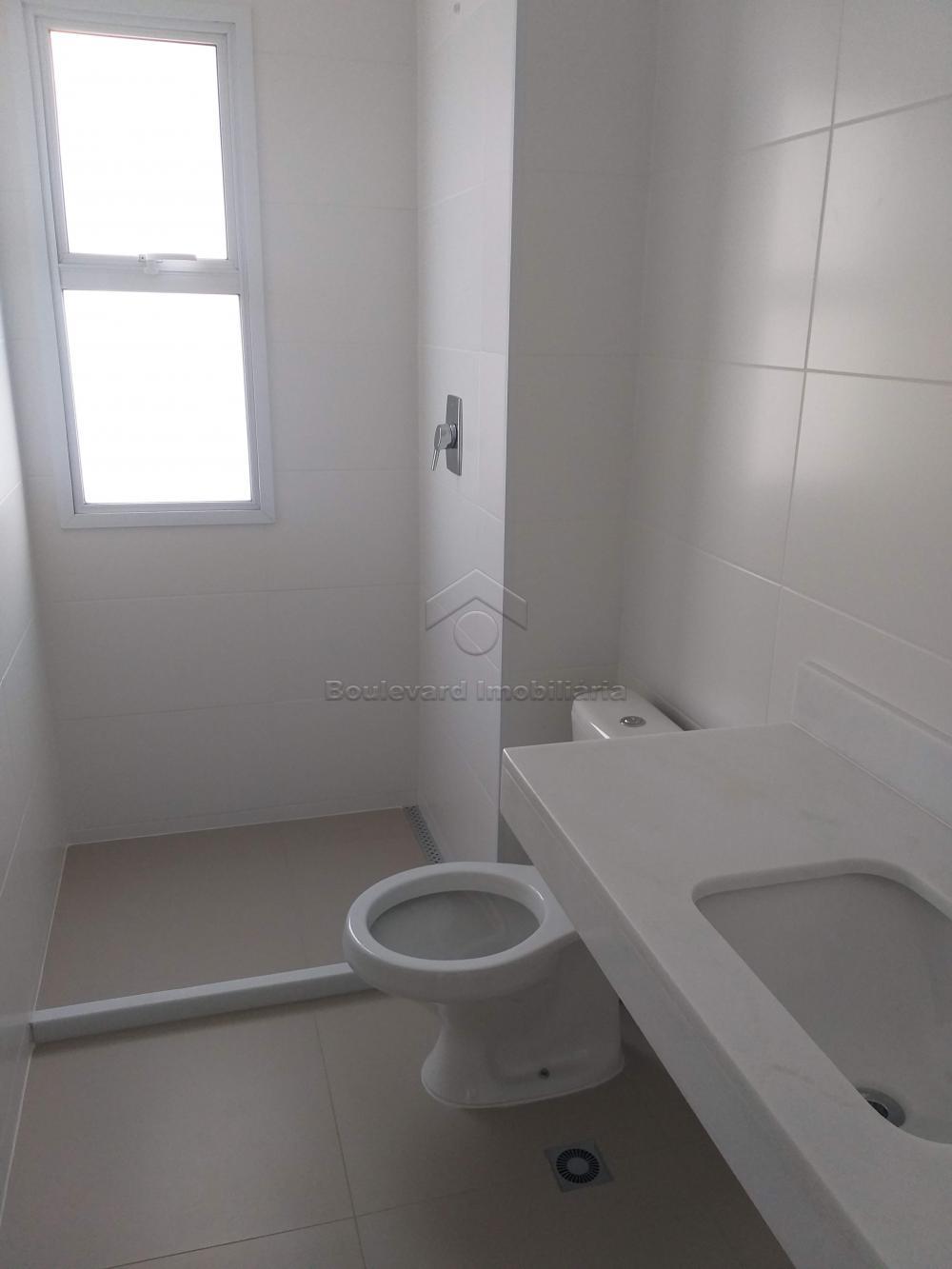 Comprar Apartamento / Padrão em Ribeirão Preto R$ 760.000,00 - Foto 8