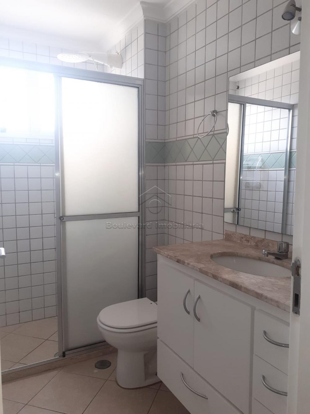 Alugar Apartamento / Padrão em Ribeirão Preto R$ 680,00 - Foto 2