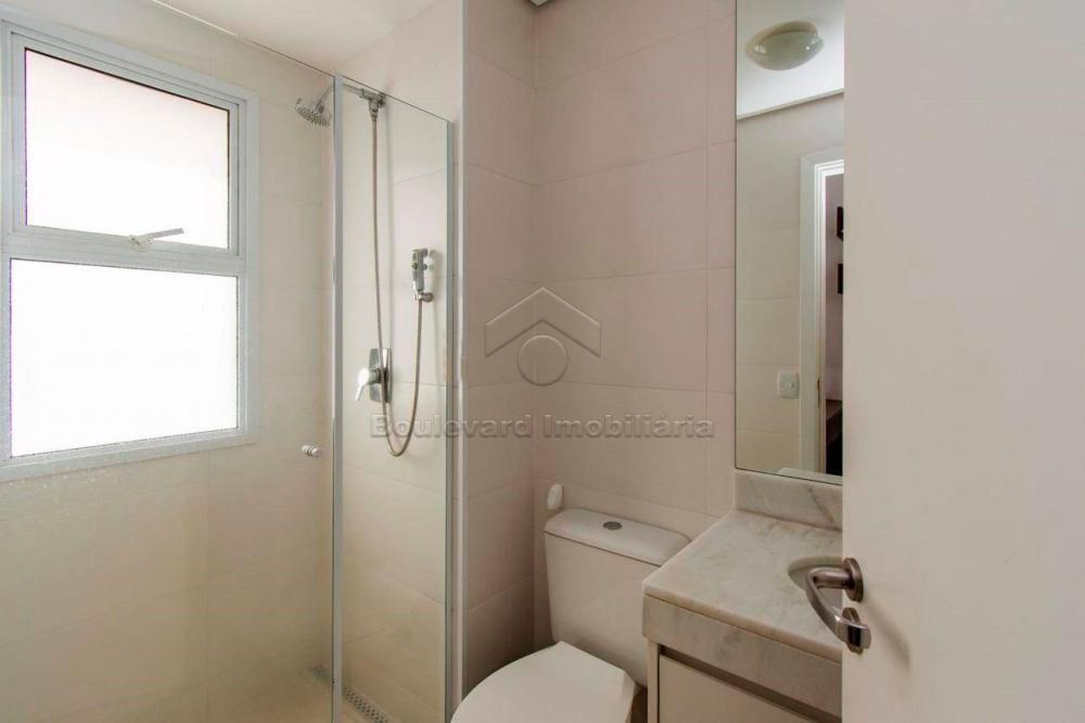 Comprar Apartamento / Padrão em Ribeirão Preto R$ 670.000,00 - Foto 17