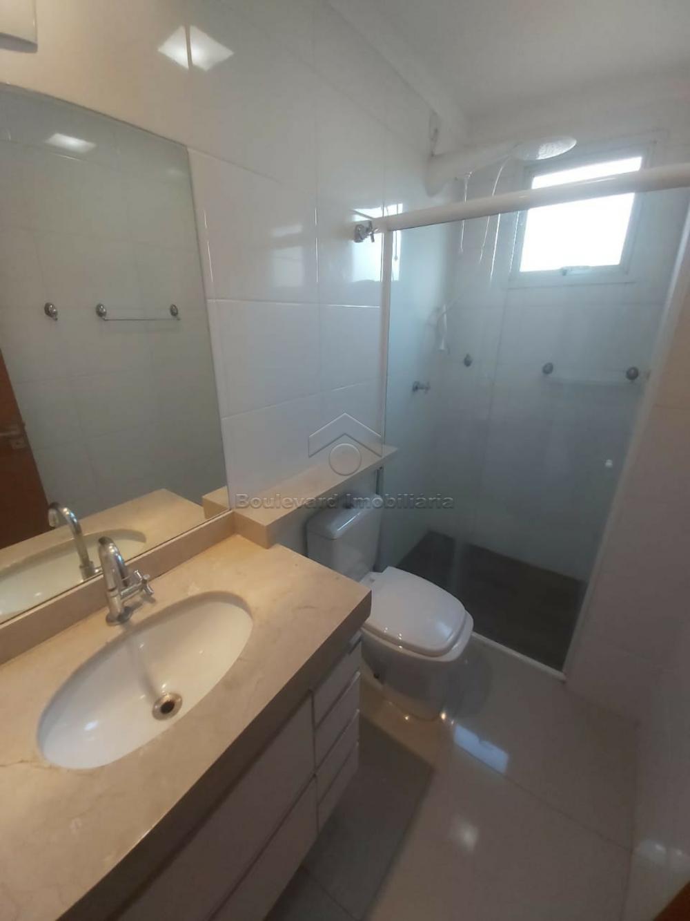Comprar Apartamento / Padrão em Ribeirão Preto R$ 560.000,00 - Foto 9