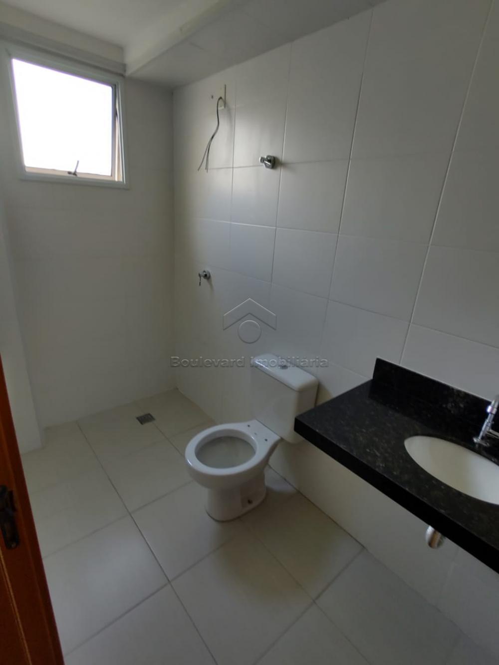 Comprar Apartamento / Padrão em Ribeirão Preto R$ 500.000,00 - Foto 5