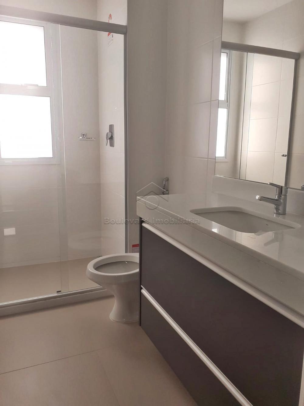 Comprar Apartamento / Padrão em Ribeirão Preto R$ 725.000,00 - Foto 17