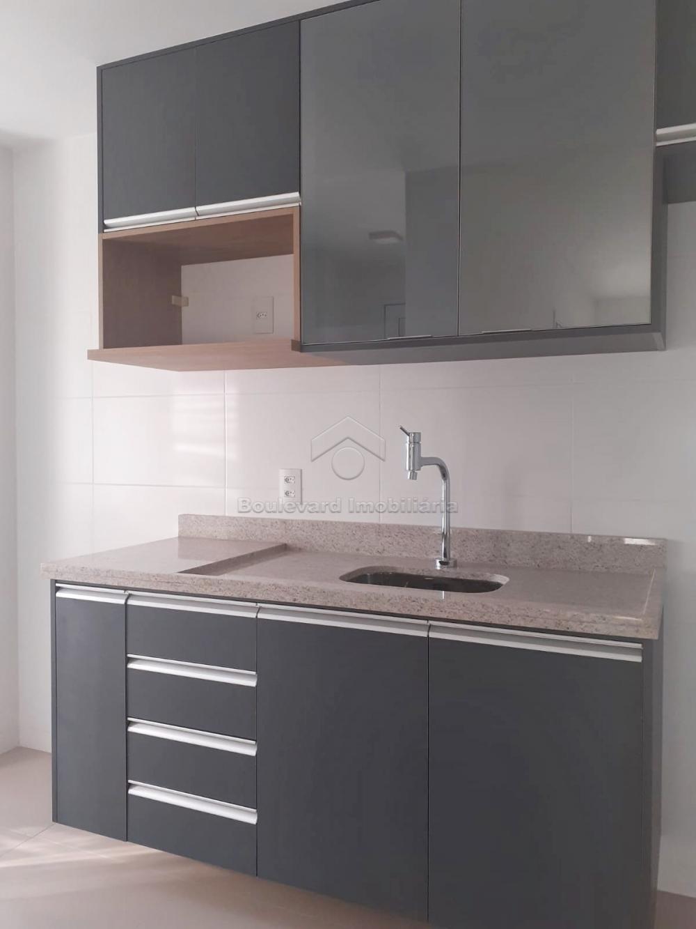 Comprar Apartamento / Padrão em Ribeirão Preto R$ 725.000,00 - Foto 26