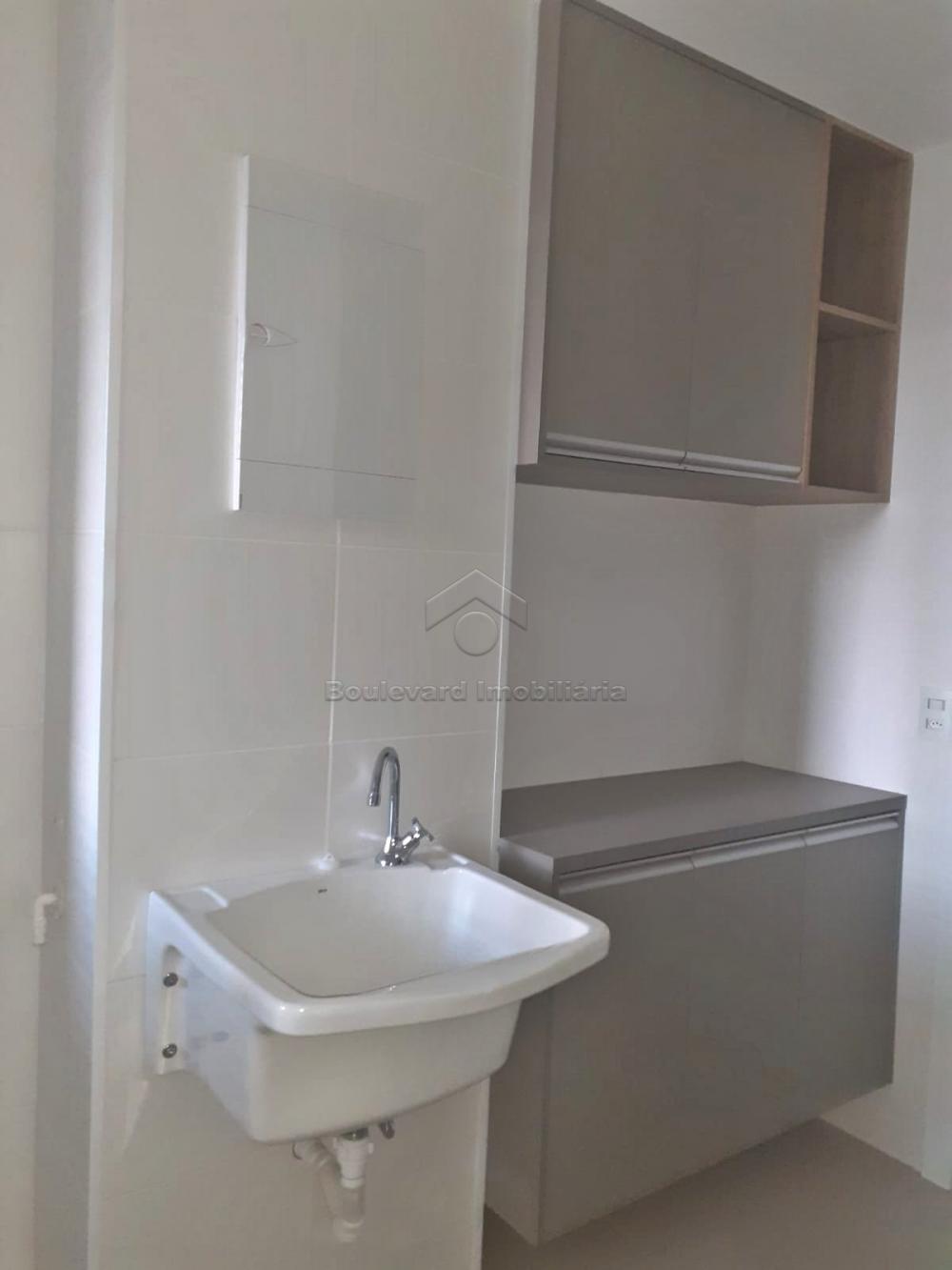Comprar Apartamento / Padrão em Ribeirão Preto R$ 890.000,00 - Foto 29
