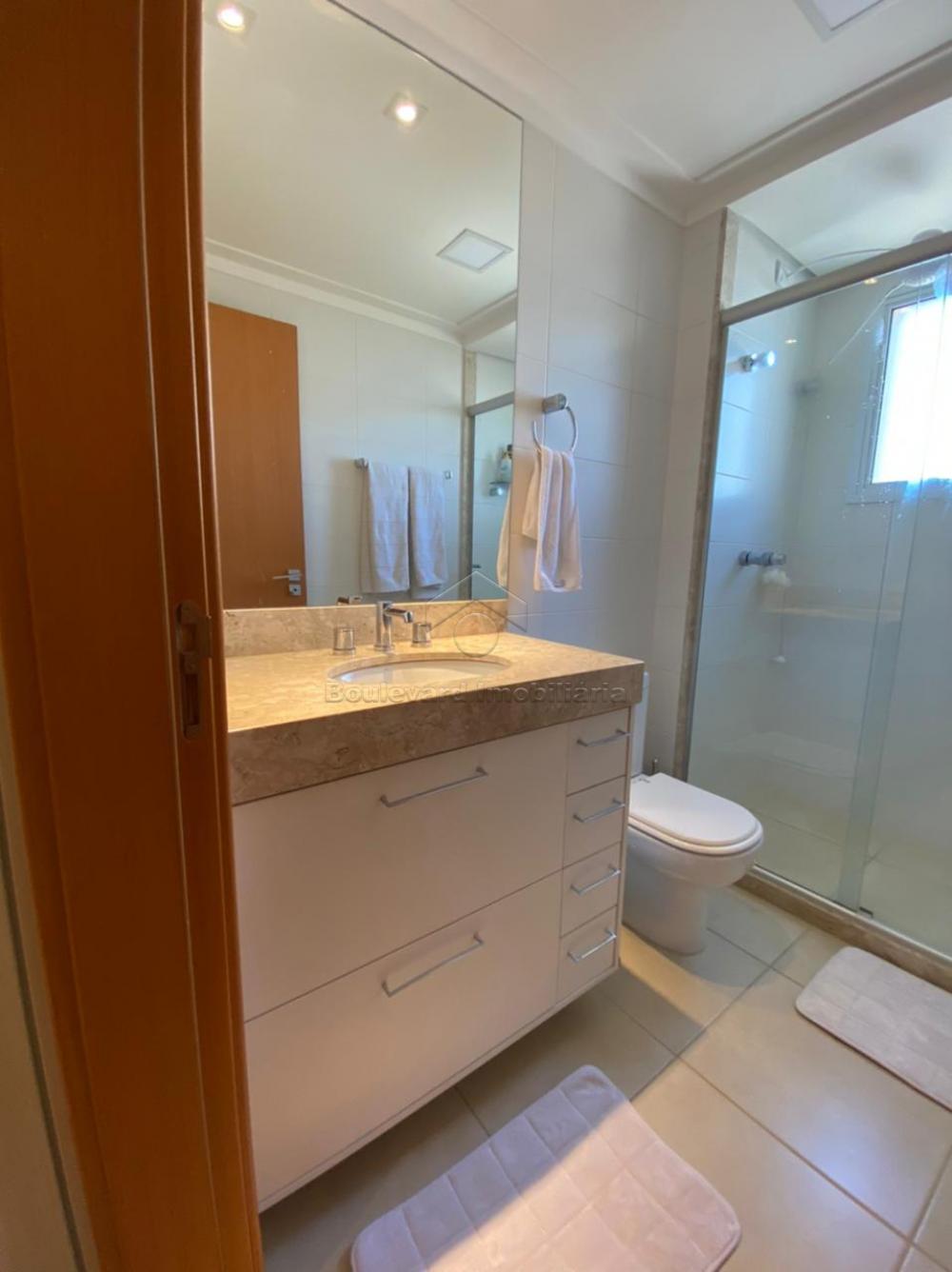 Comprar Apartamento / Padrão em Ribeirão Preto R$ 790.000,00 - Foto 11