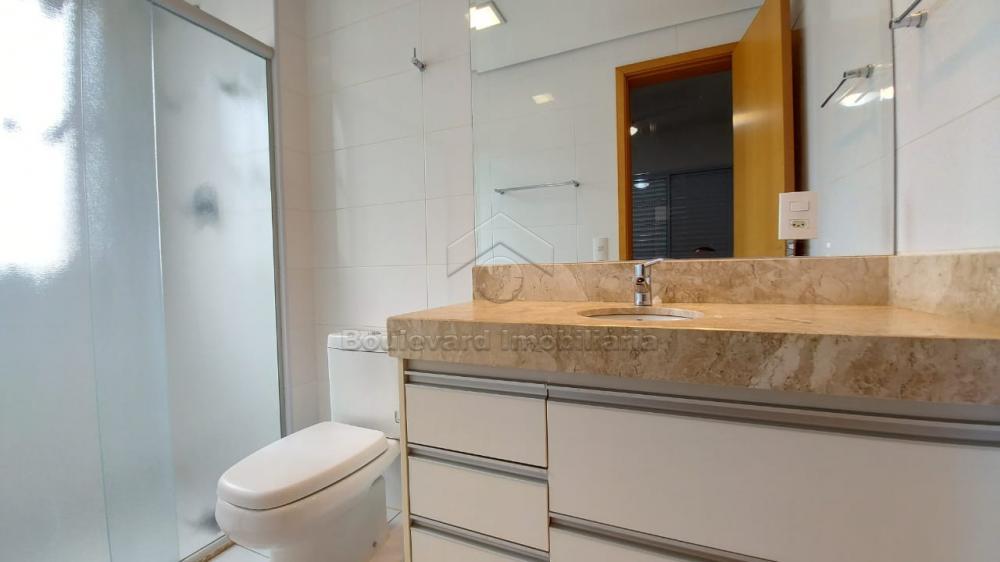 Comprar Apartamento / Padrão em Ribeirão Preto R$ 830.000,00 - Foto 14