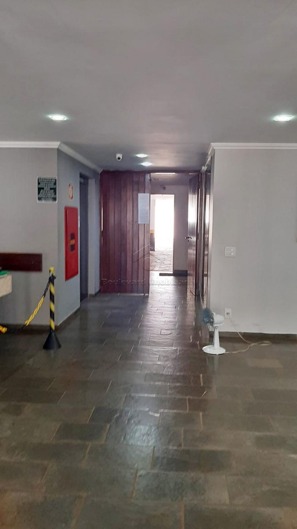 Alugar Apartamento / Duplex em Ribeirão Preto R$ 700,00 - Foto 15
